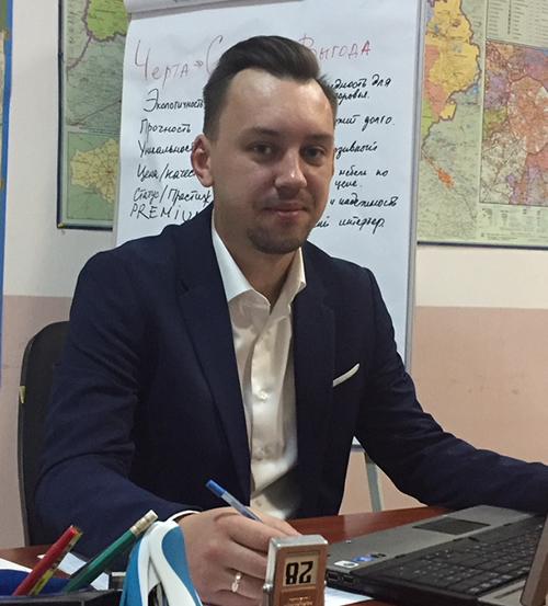 Лавинский Виталий, Руководитель отдела партнерской программы компании Дримлайн